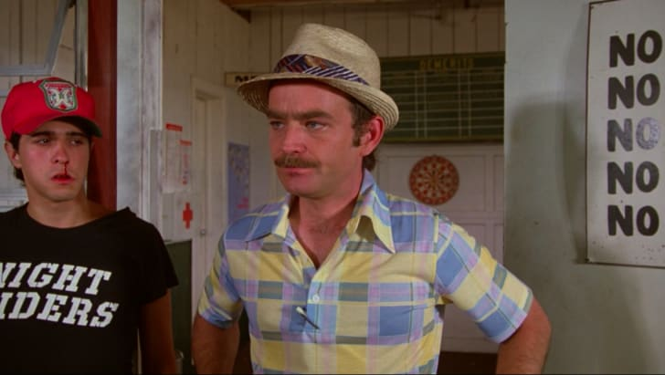 A screen shot from 'Caddyshack' (1980)