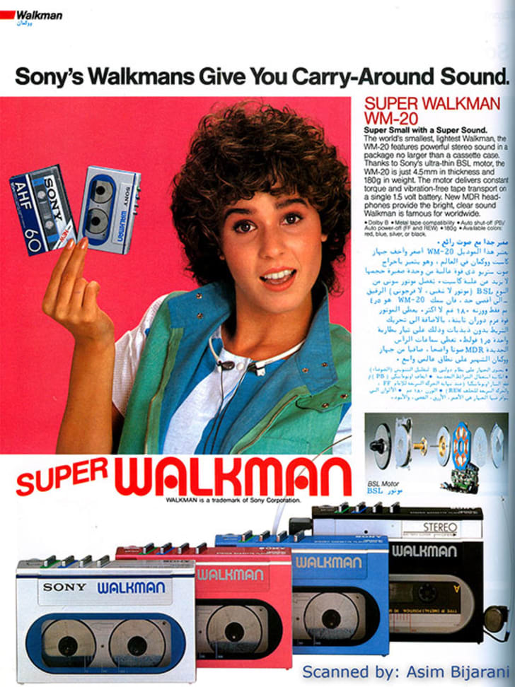 ad for sony walkman