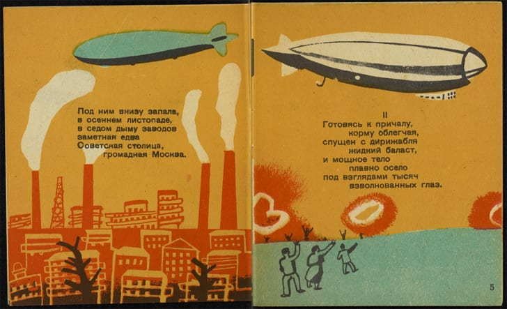 A spread of a children's book featuring a zeppelin on each page flying over a city.