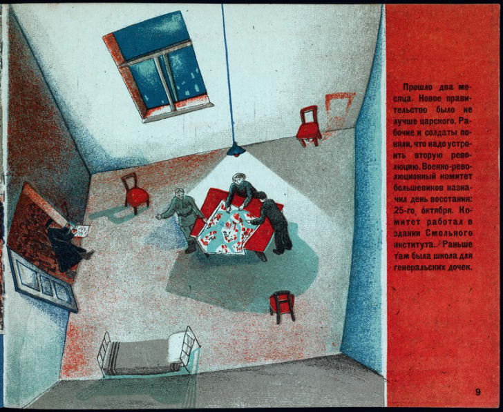 A children's book illustration shows a scene from above of three men gathered around a map.