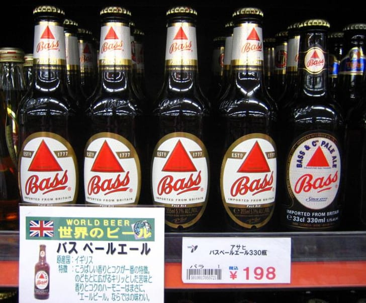 The Meanings Behind The Weird Symbols On 20 Beer Labels