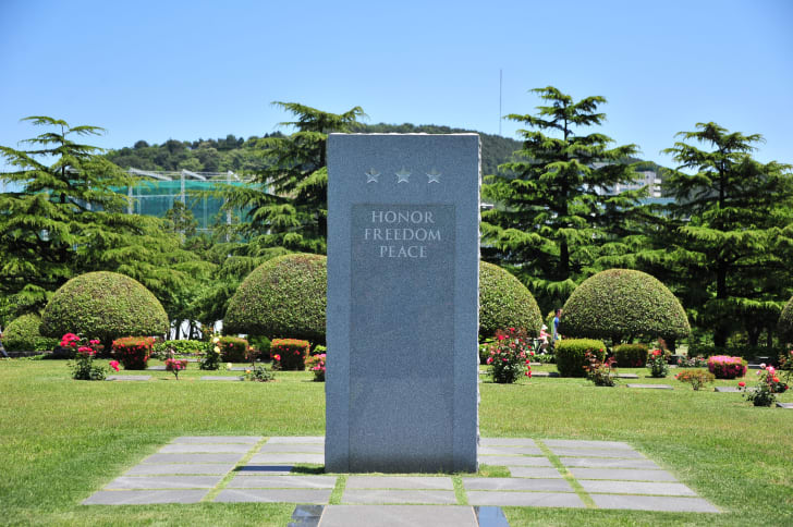 United Nations Memorial Park, Busan, South Korea