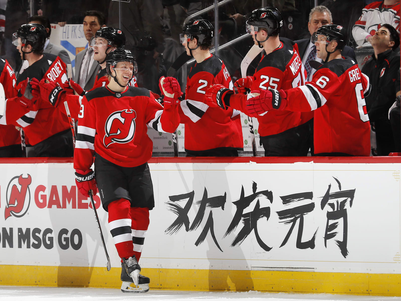 New Jersey Devils Jack Hughes