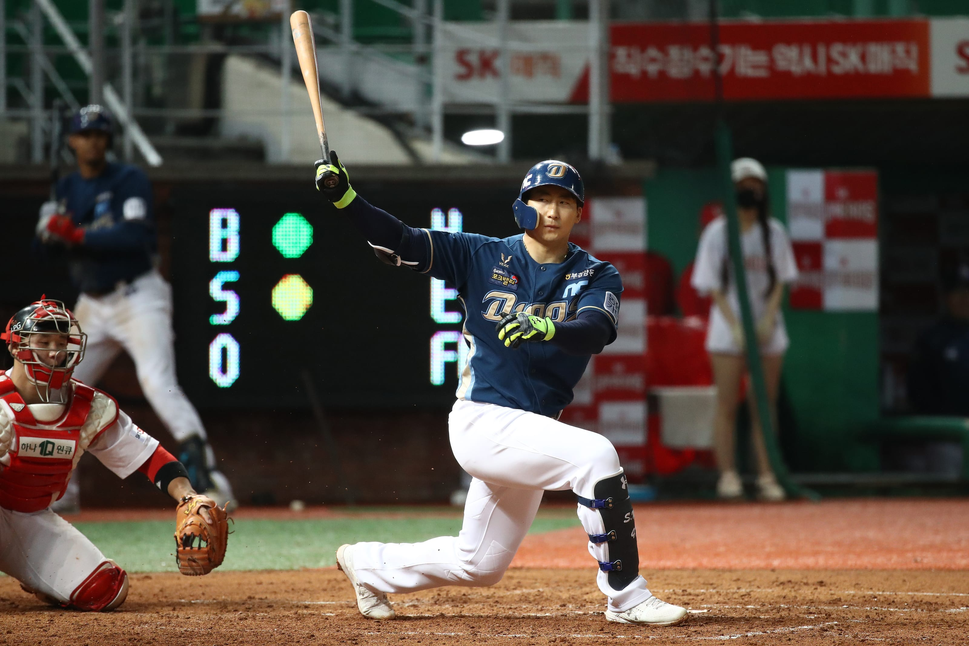 Outfielder Na Sung-bum #47 of NC Dinos bats in the bottom of the fifth inning during the KBO League game between NC Dinos and SK Wyverns.