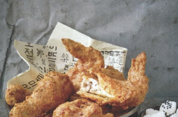 Big Game recipes include chicken wings