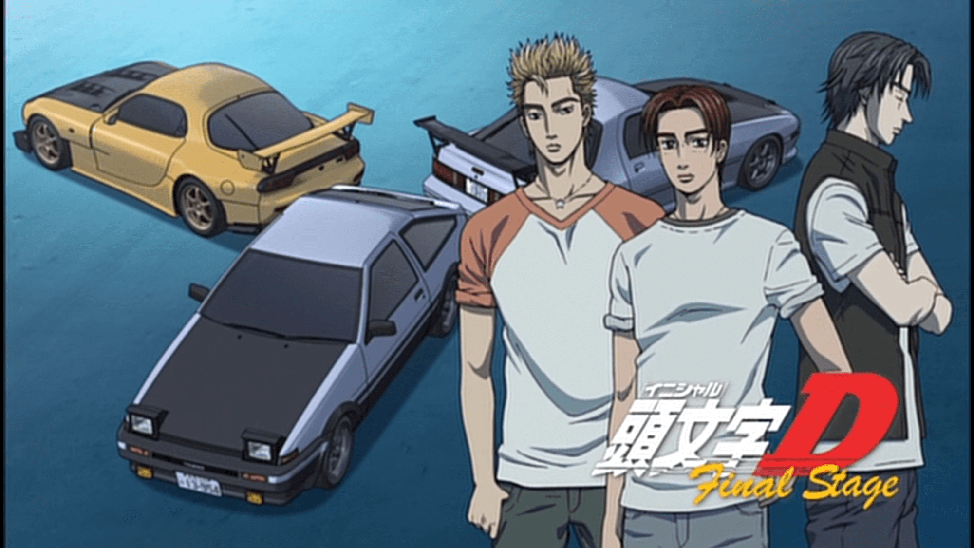 Initial D Creator Says Sequel Would Be About Rally Racing
