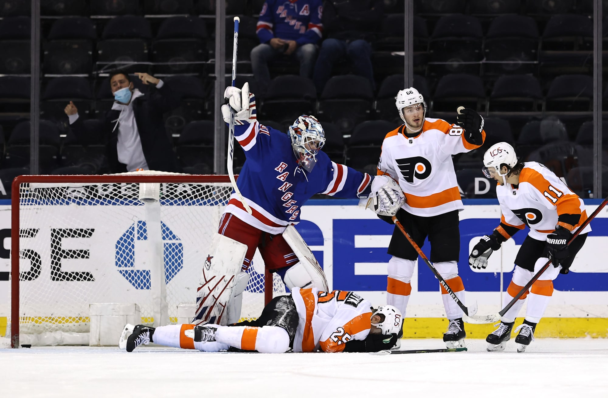 Rangers lose to Flyers 3-2 and it's time to play the kids