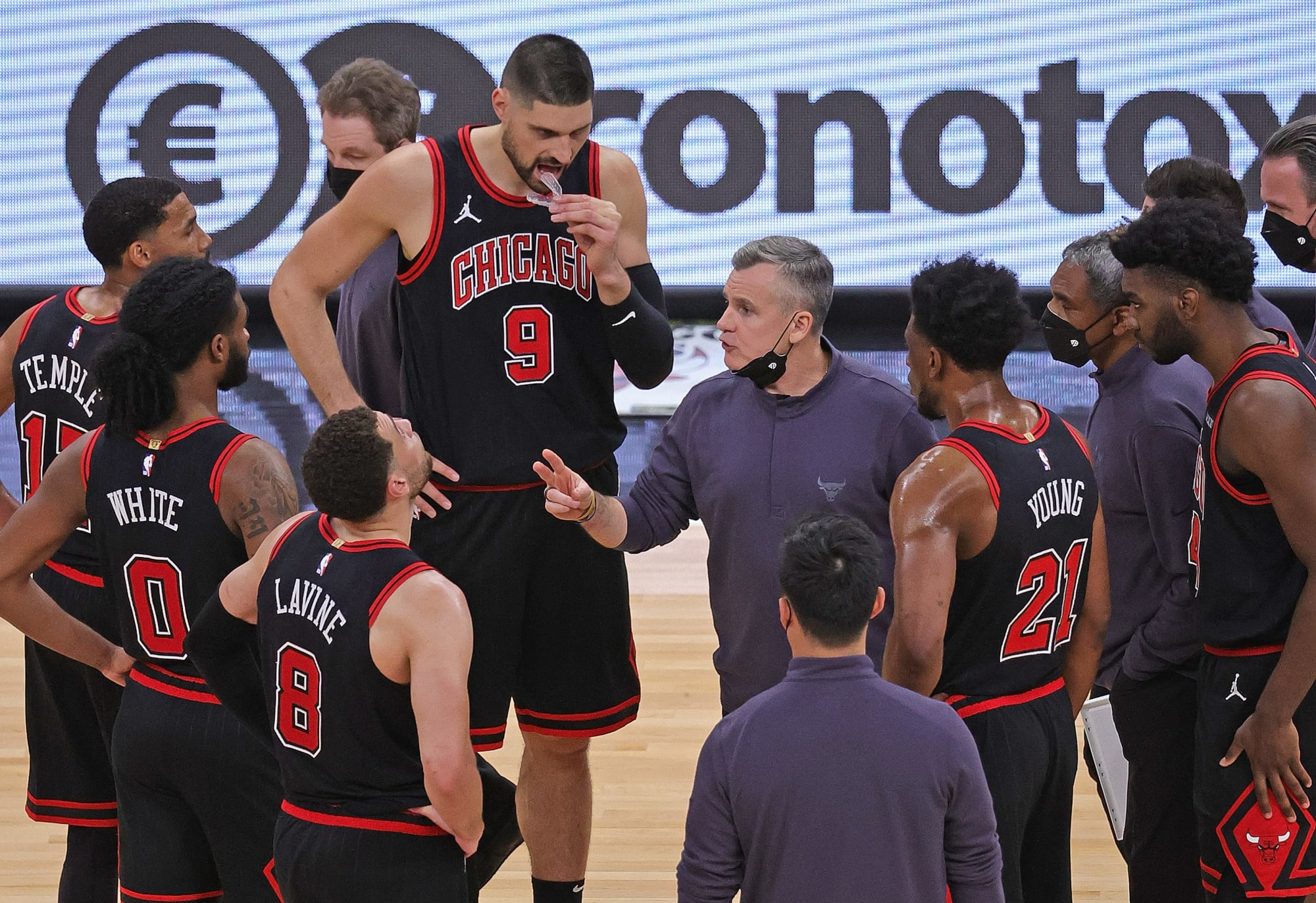 Chicago Bulls: It's clear this team is still a work in progress
