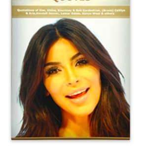 Quotes of Kardashians: Quotations of Kim, Khloe, Kourtney and More