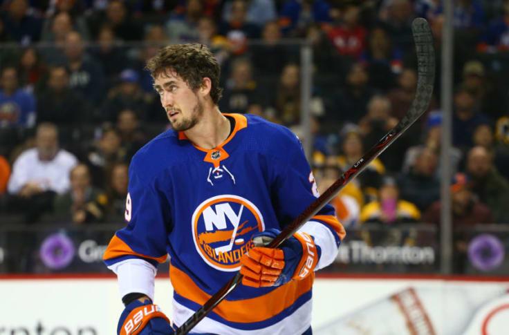 Brock Nelson New York Islanders Player Swingman Jersey