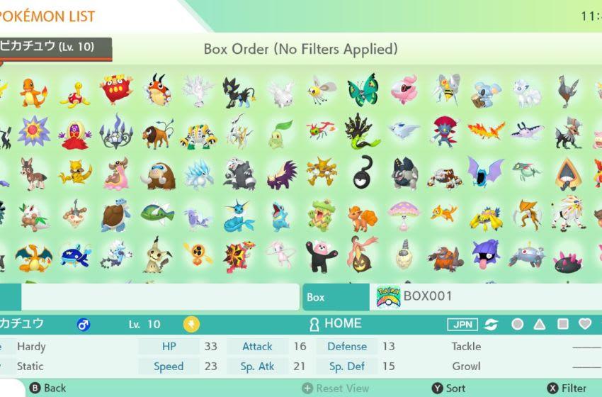 Photo: Pokemon Home.. Image Courtesy The Pokémon Company International