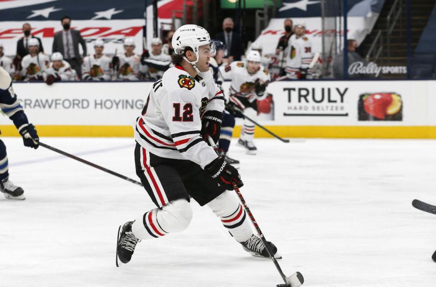 Alex DeBrincat #12, Chicago Blackhawks Mandatory Credit: Russell LaBounty-USA TODAY Sports