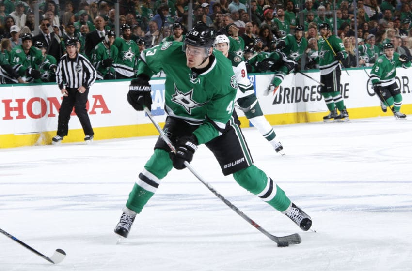 DALLAS, TX - APRIL 16: Valeri Nichushkin #43 of the Dallas Stars handles the puck against the Minnesota Wild in Game Two of the Western Conference Quarterfinals during the 2016 NHL Stanley Cup Playoffs at the American Airlines Center on April 16, 2016 in Dallas, Texas. (Photo by Glenn James/NHLI via Getty Images)