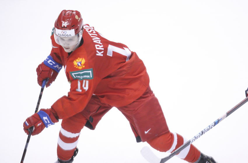 New York Rangers prospect Vitali Kravtsov (Photo by Kevin Light/Getty Images)