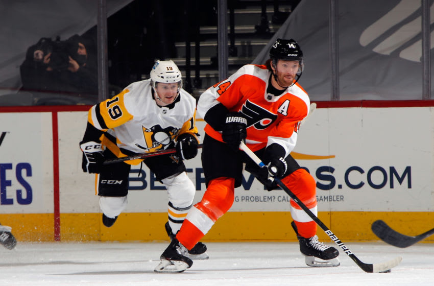 Sean Couturier, Philadelphia Flyers (Photo by Bruce Bennett/Getty Images)