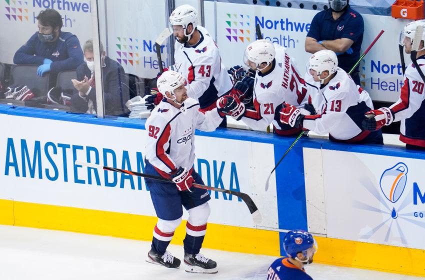 Evgeny Kuznetsov, Washington Capitals Mandatory Credit: John E. Sokolowski-USA TODAY Sports