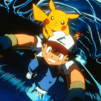 How Well Do You Know Your Pokemon Trivia?