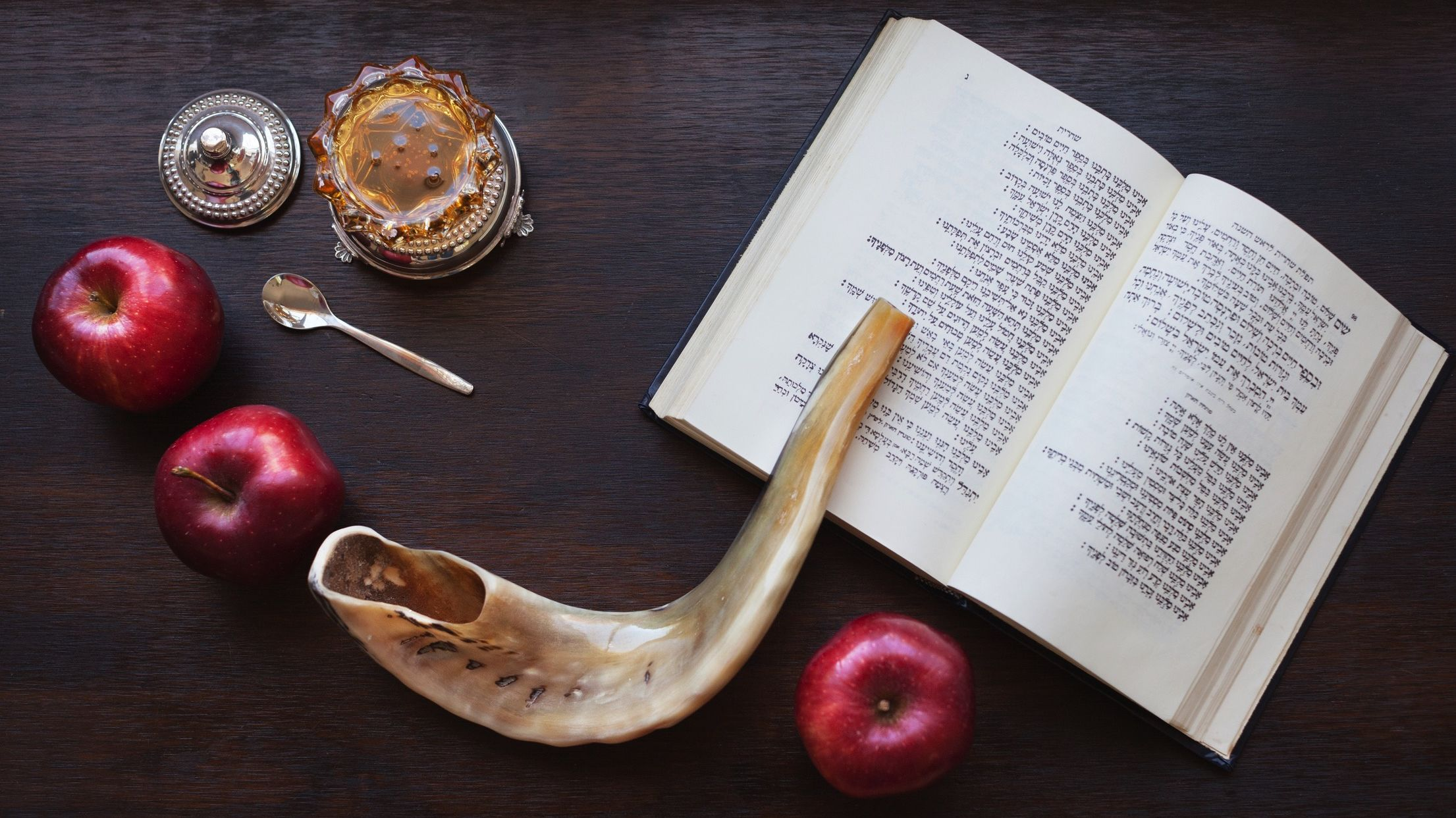11 Things You Should Know About Rosh Hashanah Mental Floss