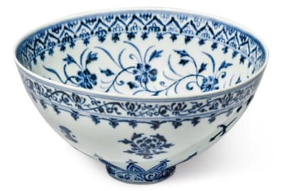 The lotus bowl, worth much more than $35.