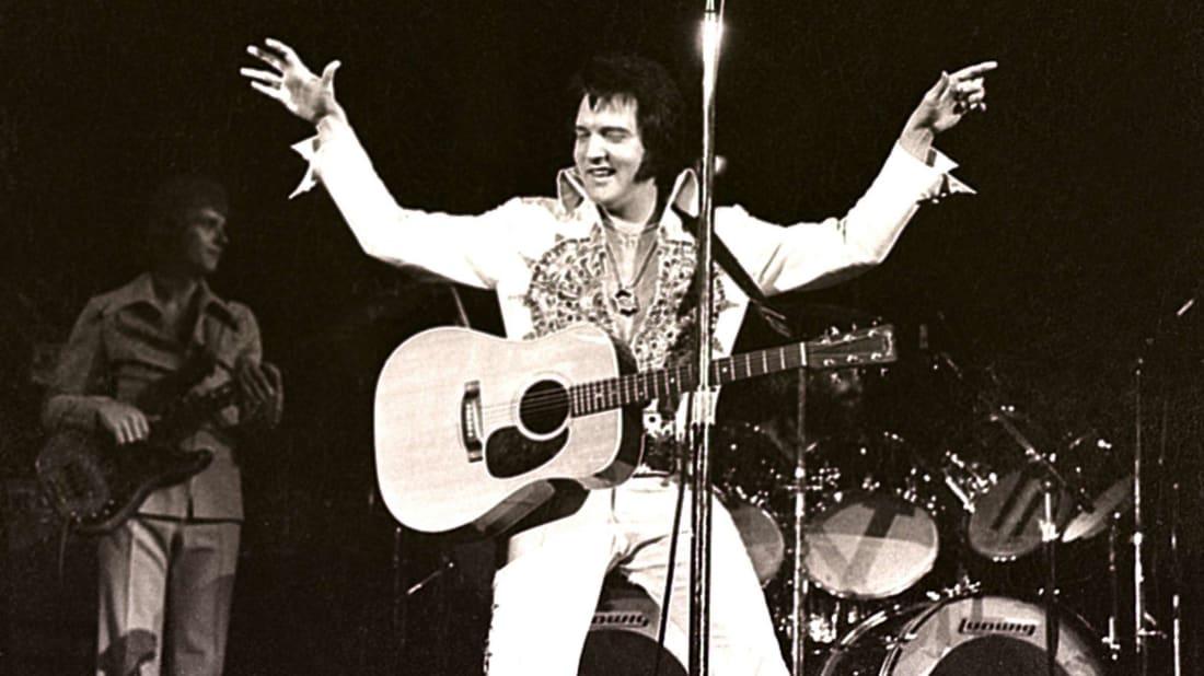 Elvis Presley, bathroom reader