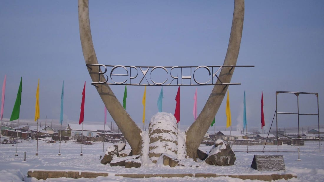 "A ""Pole of Cold"" monument commemorating Verkhoyansk as one of the coldest places on Earth."