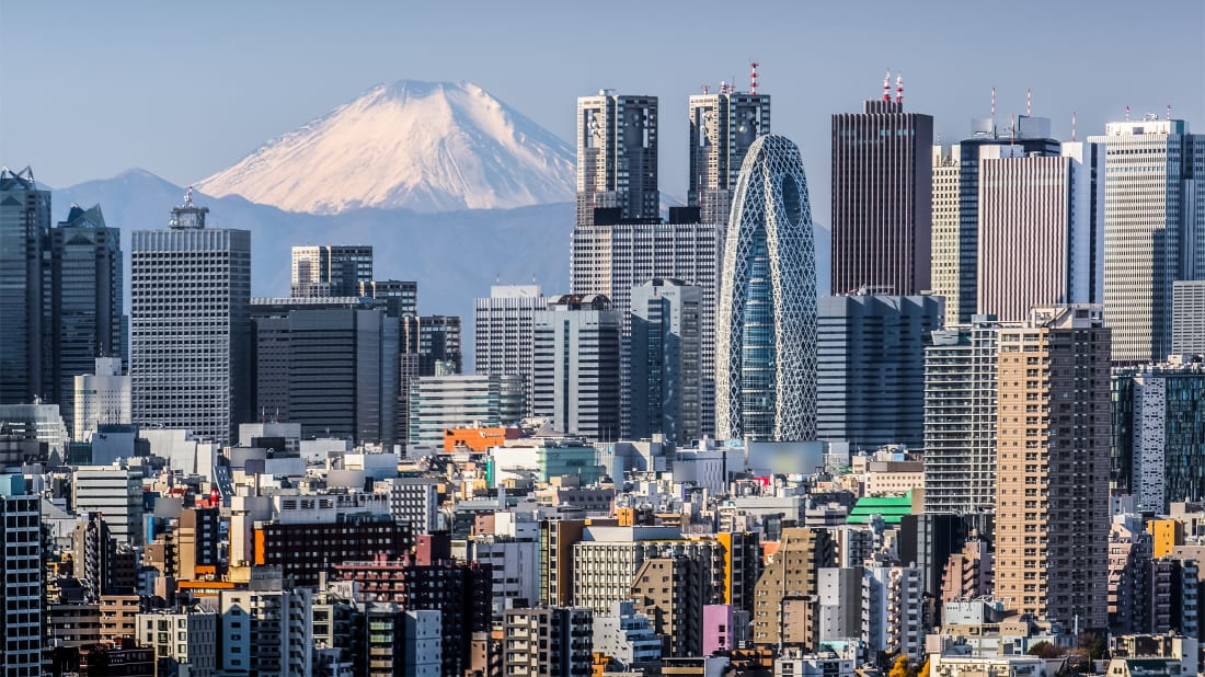 A photo of Tokyo's skyline.