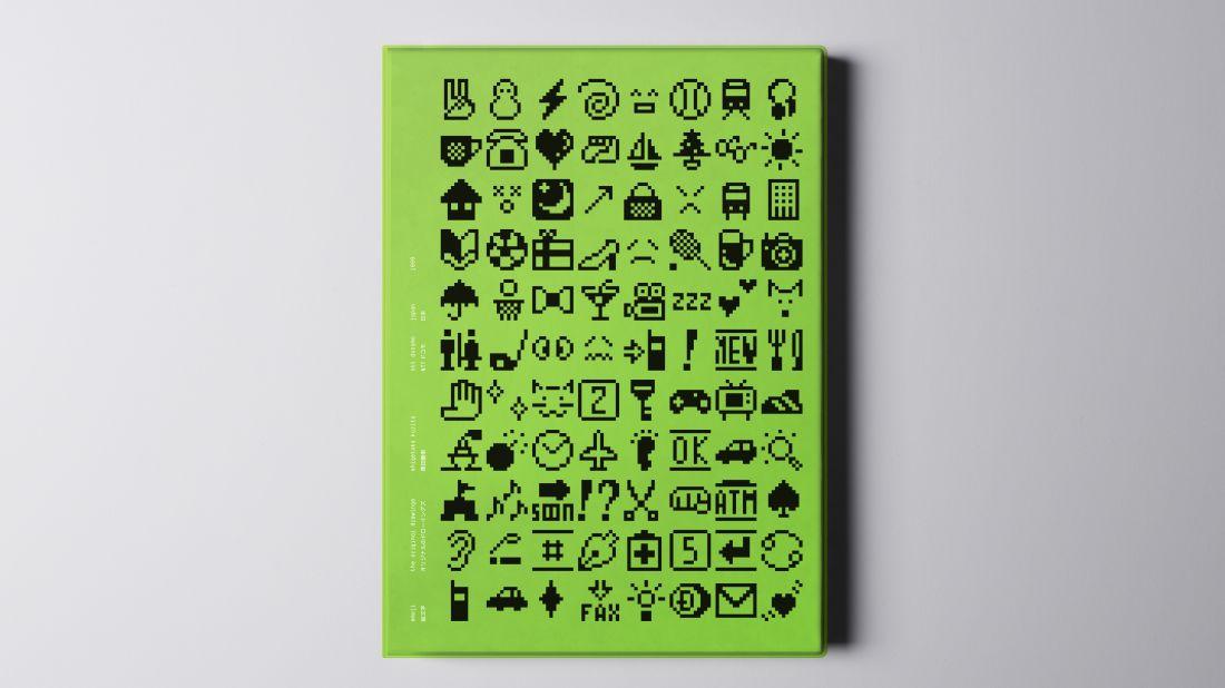 Standard Manuals