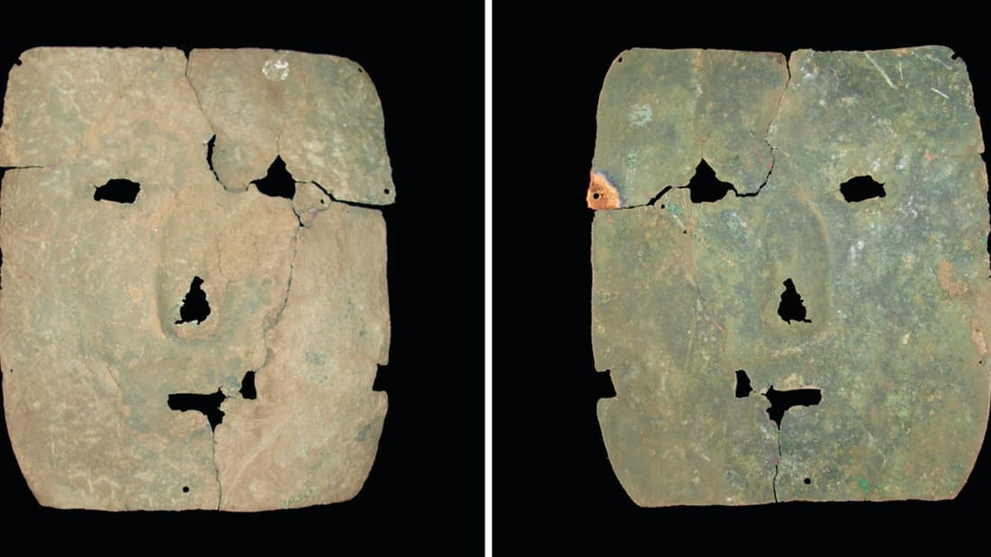 The front (left) and back (right) of a 3000-year-old copper mask. Small holes near the edges suggest the mask could have been attached with threads. Someone tried to repair the fracture near the left eye—note the holes near it.