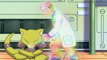 Pokemon GO trainers are looking to take a lesson from Abra and teleport around the map.
