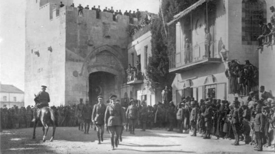 General Allenby enters Jerusalem at the Jaffa gate, December 11, 1917