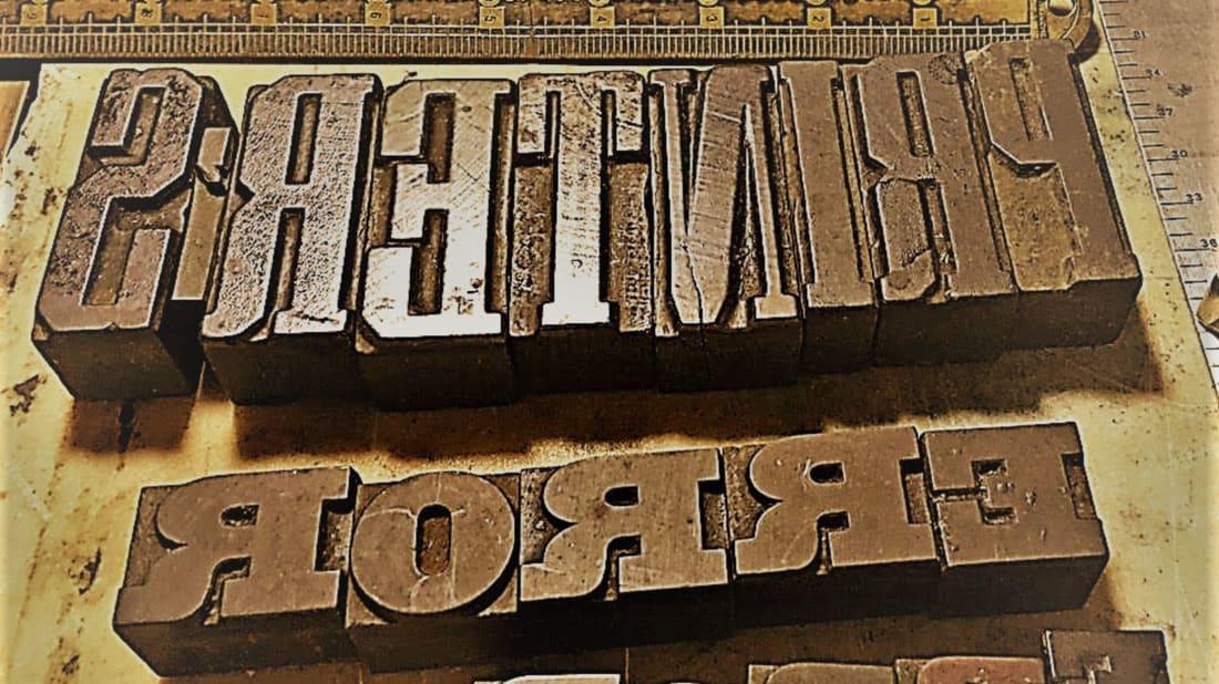 Printer's Error, Harper Collins // Type: Ross MacDonald// Photo by Rebecca Romney