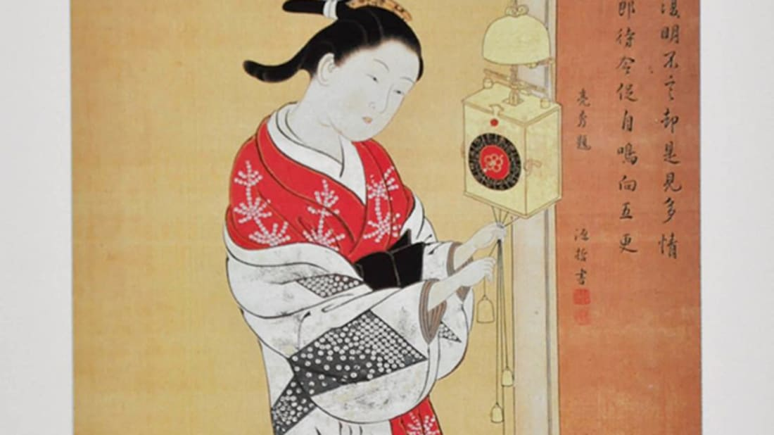 Sukenobu via Wikimedia Commons // Public domain