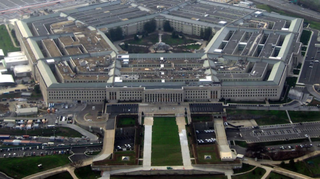 By David B. Gleason from Chicago, IL - The Pentagon, CC BY-SA 2.0, Wikimedia Commons