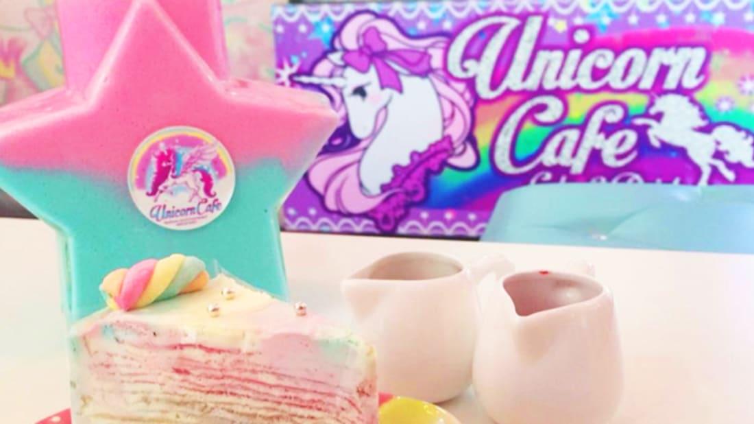 Unicorn Cafe Facebook