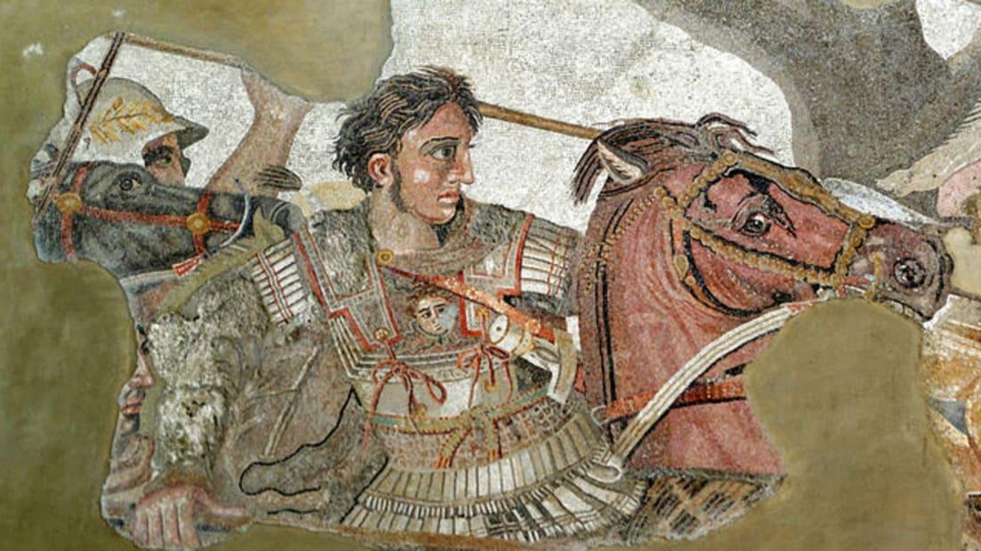 Naples National Archeological Museum viaThe History Blog