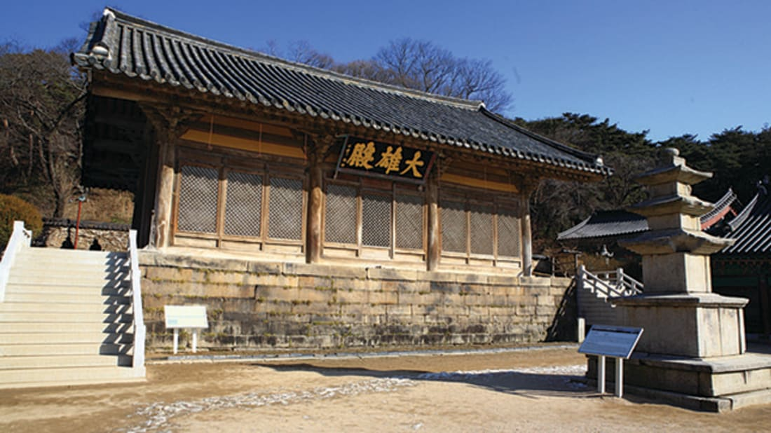 The Sudeok temple. Culturalcorpsofkoreanbuddhism via Wikimedia // CC BY-SA 4.0