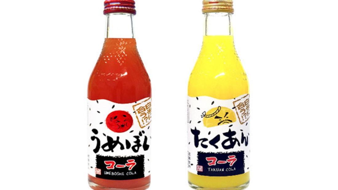 Kimura Drink Company