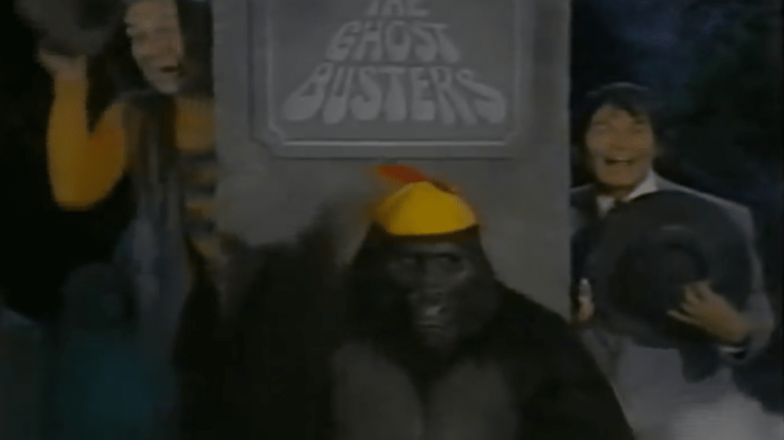 Gilmore Box/YouTube