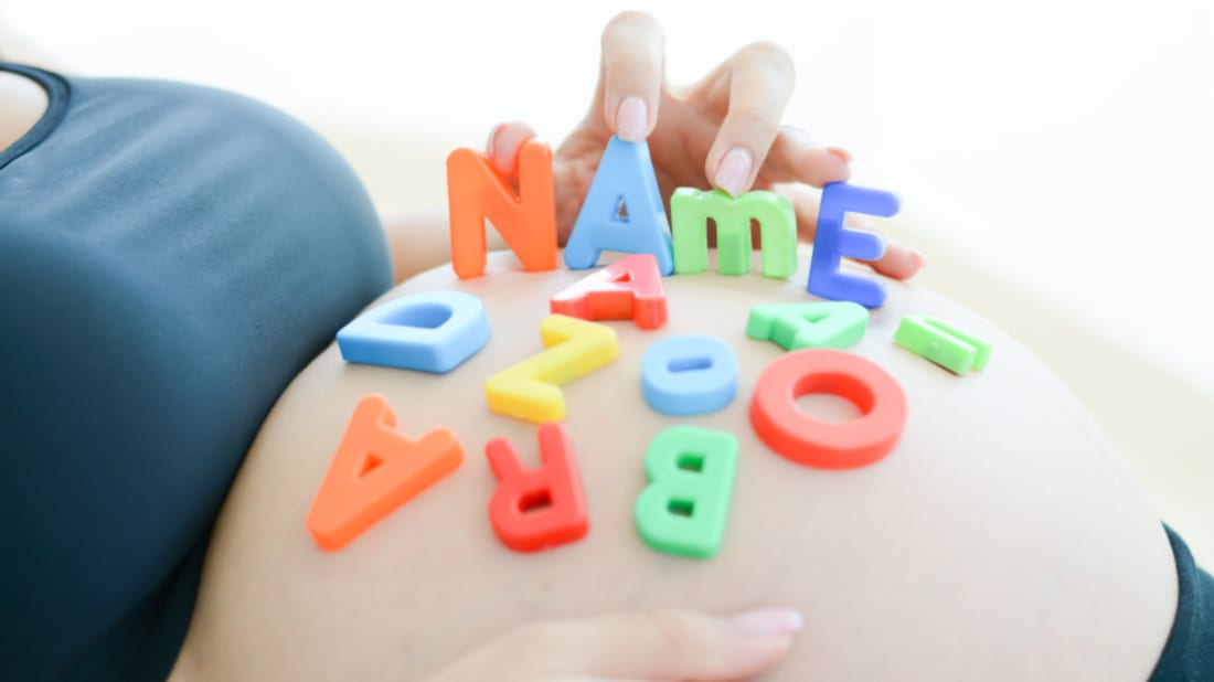 The Biggest Changes on the New SSA Baby Name List | Mental Floss
