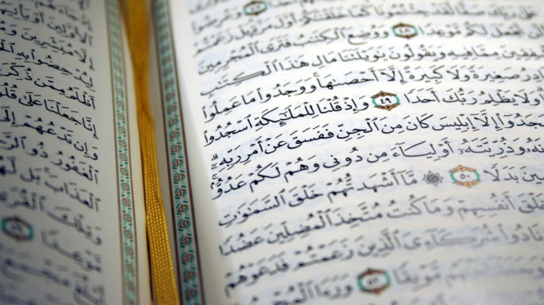 Qur'an Memorizers Who Don't Speak Arabic Learn Grammar from
