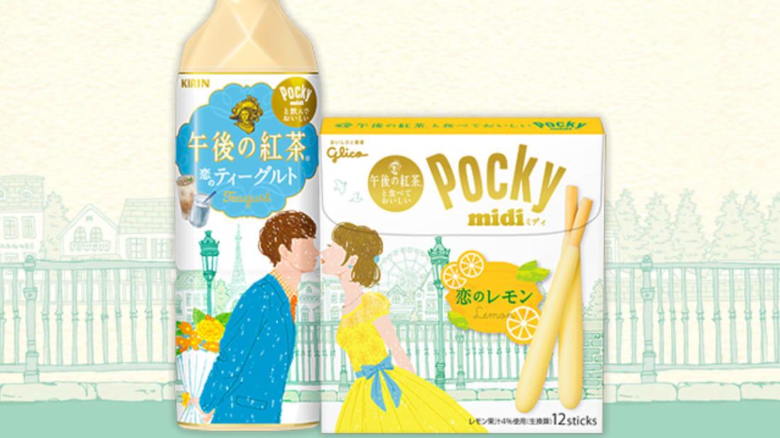 kirin / sweet love story