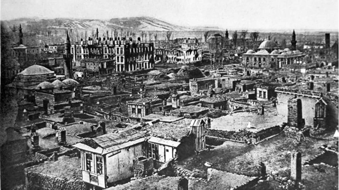 ErzurumHaberGazetesi