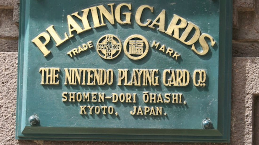 """""""Nintendo former headquarter plate Kyoto"""". Licensed under CC BY 2.5 via Wikimedia Commons."""
