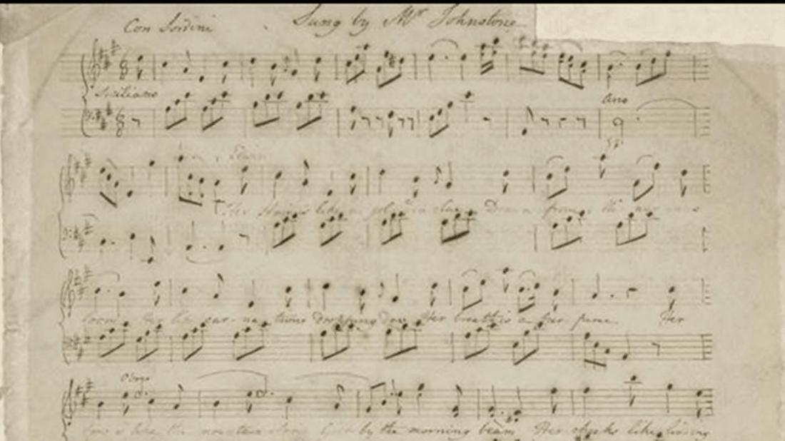 Jane Austen's House Museum via The Internet Archive