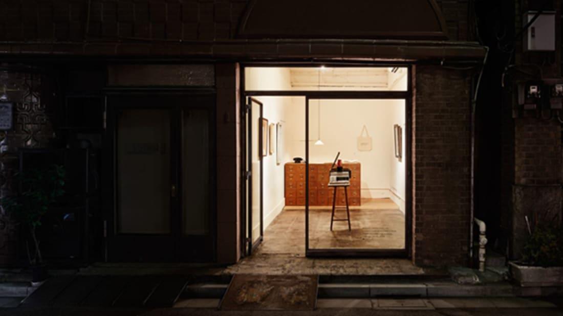 Miyuki Kaneko via Takram Design Engineering