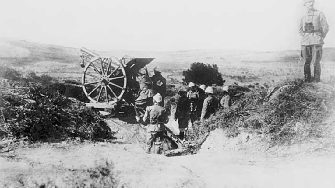 Gallipoli.gov.au