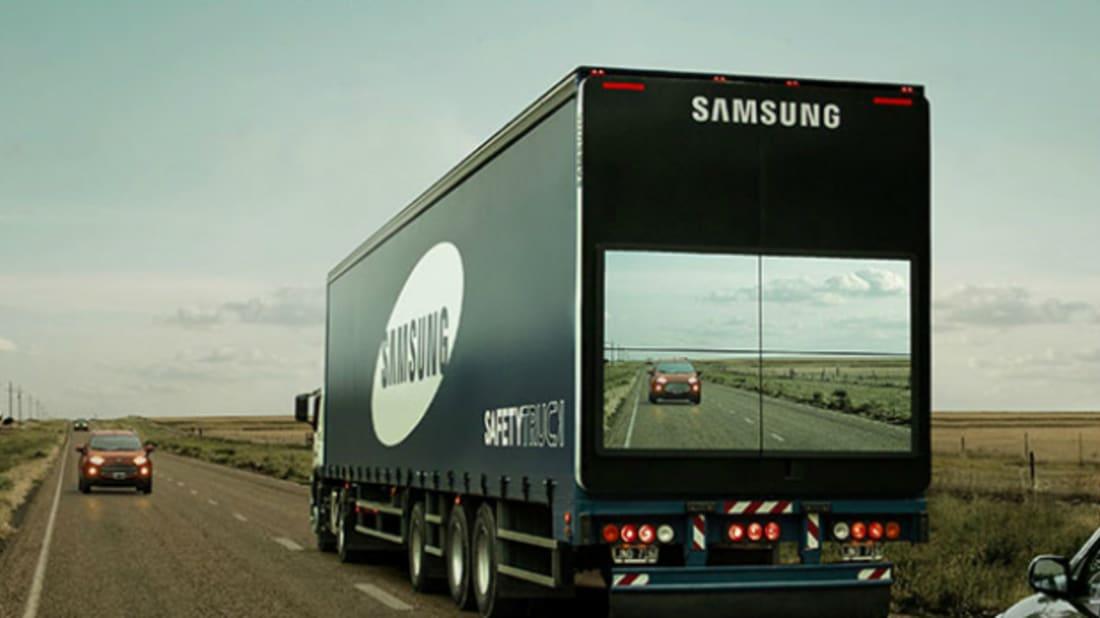 Samsung Tomorrow