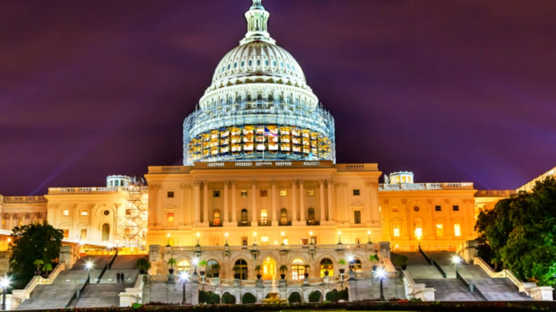 10 Facts About The U S Capitol Building Mental Floss