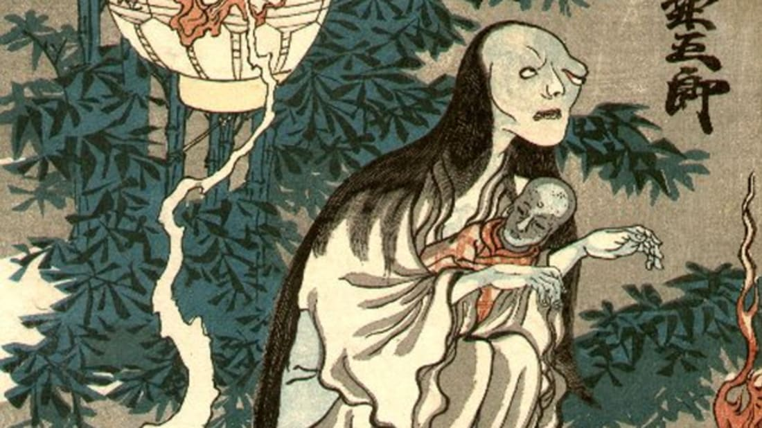 10 Horrifying Demons and Spirits from Japanese Folklore | Mental Floss