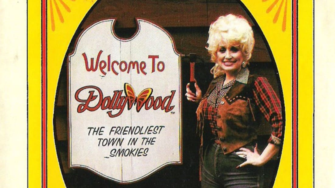 Dollywood Facebook Page